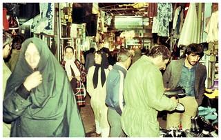 Tajreesh Bazar
