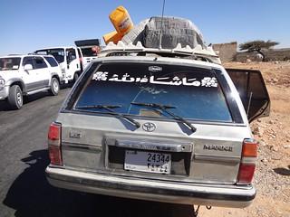 Taxi de Wajaale até Hargeisa na Somalilândia