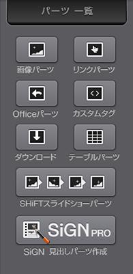 スクリーンショット 2013-03-07 19.21.33