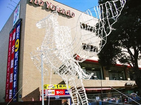 Sanrio Theme Park - Puroland - Pegasus sculpture