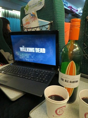 KTX journey Walking dead and wine