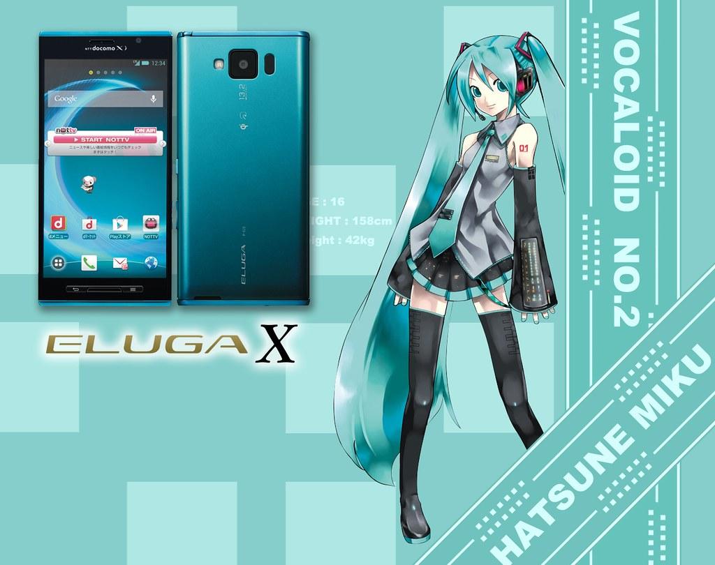 [微推薦] 要不要買 Panasonic ELUGA X P-02E (初音機)? @3C 達人廖阿輝
