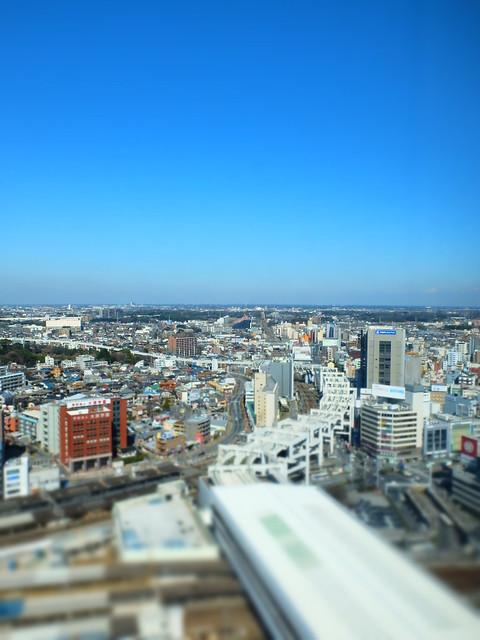 Chiba blue sky