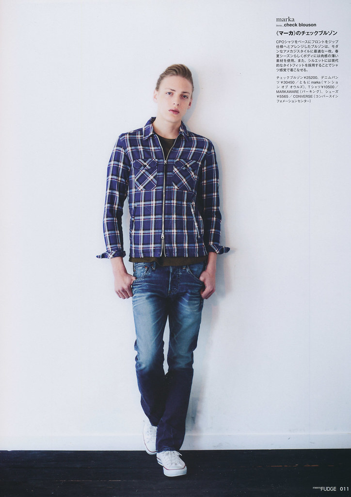 Erik Andersson0048(men's FUDGE50_2013_03)