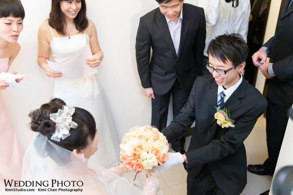 2013.02.15 Wedding-085