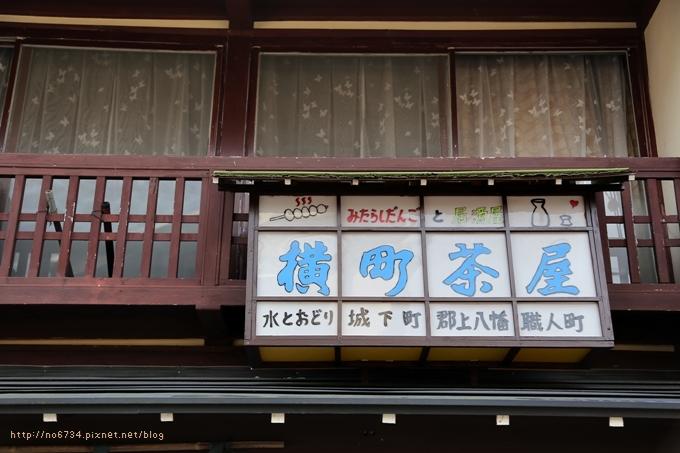 20130307_ToyamaJapan_2687 ff