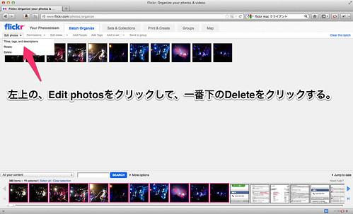 Flickr__Organize_your_photos___videos 3
