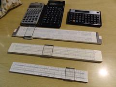 計算機たち Calculators