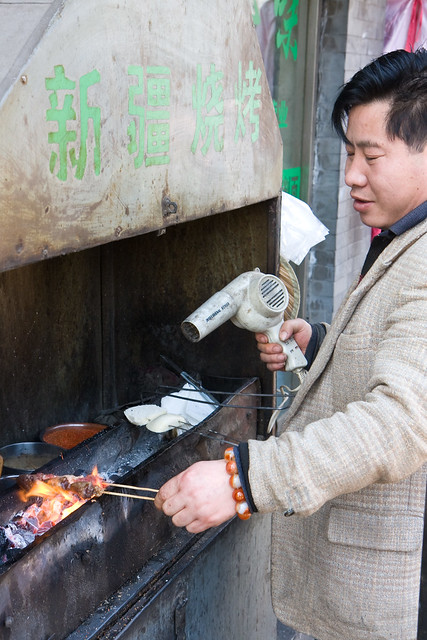 Kebabs, Beijing