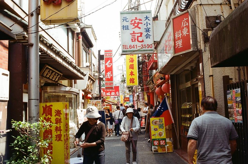 橫濱中華街 Yokohama, Japan / Kodak ColorPlus / Nikon FM2 在橫濱中華街裡轉來轉去,想要走一個完全不看地圖先探險的方式逛,但肚子有點餓,要把這一區所有都走一遍才決定要吃哪一間。  我記得去長崎的時候也有中華街,整條都是賣中華料理,但有時候想想,我平常生活的台北,也算是中華料理吧,那到底到了日本還要吃中華料理嗎?  恩,最後還是吃看看,看看有什麼差異,就像在台北也吃得到拉麵,但直覺還是會去吃。  Nikon FM2 Nikon AI AF Nikkor 35mm F/2D Kodak ColorPlus ISO200 6412-0004 2016/05/21 Photo by Toomore