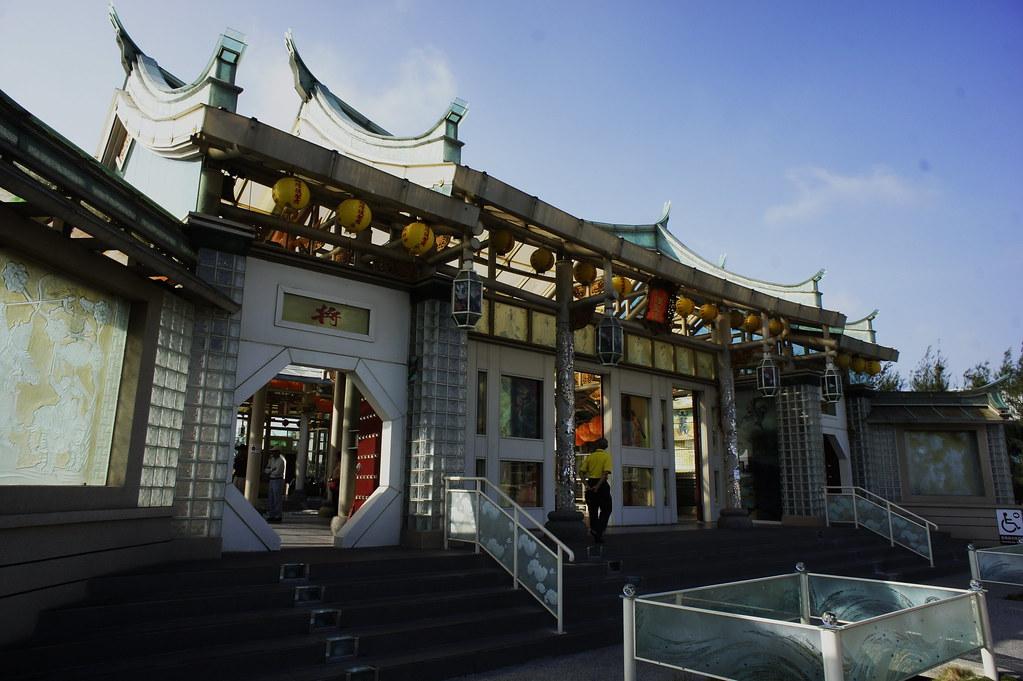 鹿港鎮玻璃博物館 (2)
