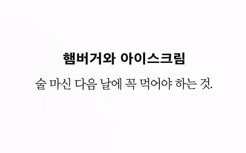 BIGBANG10 Dazed100 (44)