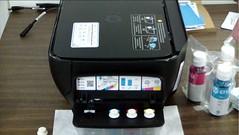 HP GT 5820 Ink Tank (2)