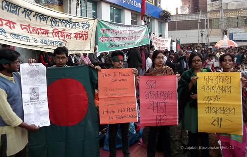 Students of Rajshahi University at the protest