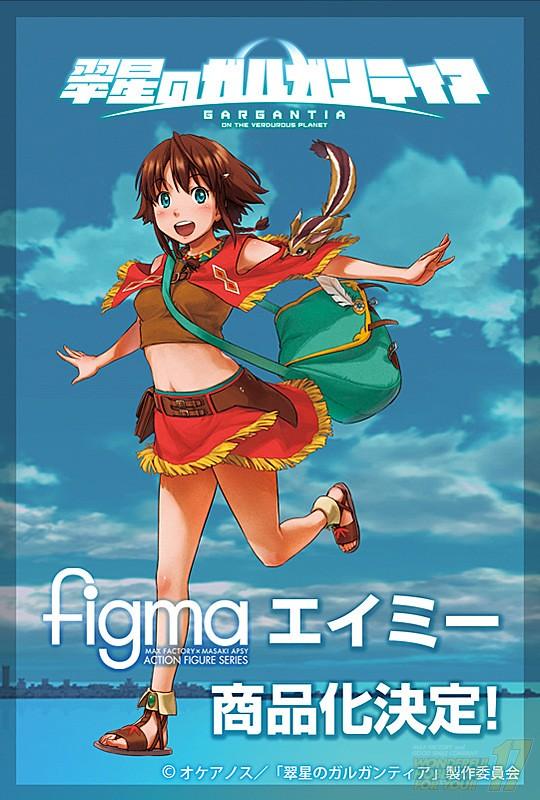 WonFes 2013 - figmas