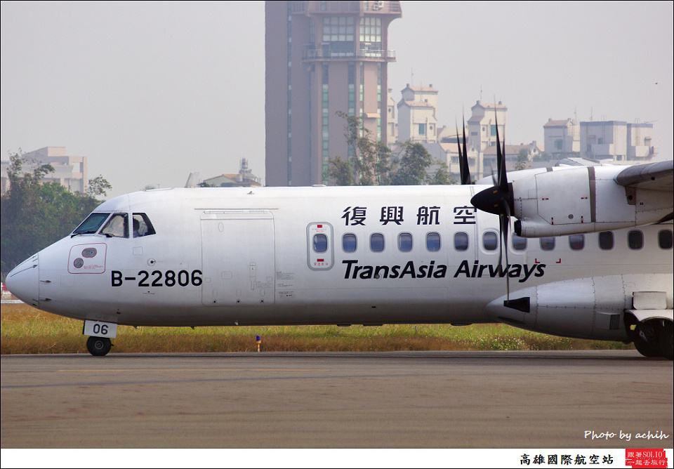 復興航空B-22806客機005