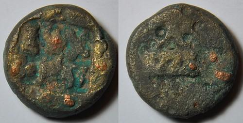 Mes vieilles monnaies indiennes 8486504150_945682b529