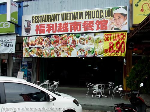 restaurant vietnam phuoc loi, kepong R0021589 copy