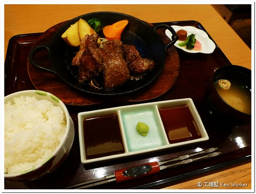 121006_f_Tokyo_Skytree_026