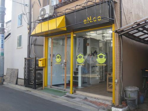 eN.co(練馬)