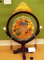 Taiko Drum (2007-2008)