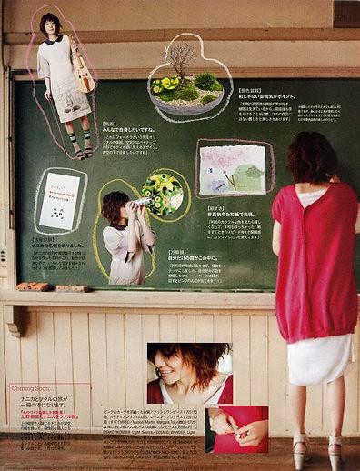 HANAKO No. 1015.1