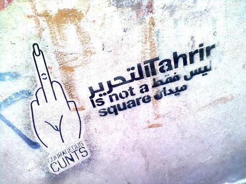 Tahrir Cunts