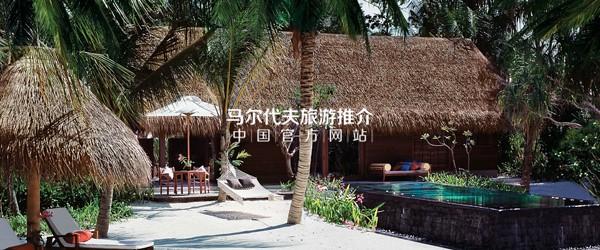 瑞提娜岛唯一酒店[One & Only Reethi Rah]客房
