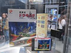 Aniversario MSX