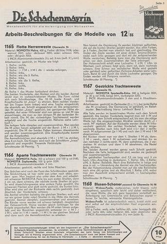 DSM1235_05