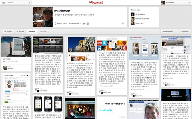 New Look in Pinterest