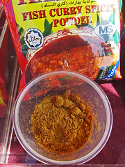 spice mix, food, dish, masala, cuisine, curry powder,