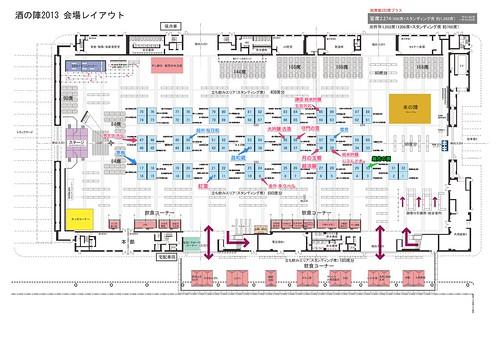 537DCF2F-C069-4A65-A37A-7CC1D23F44A2