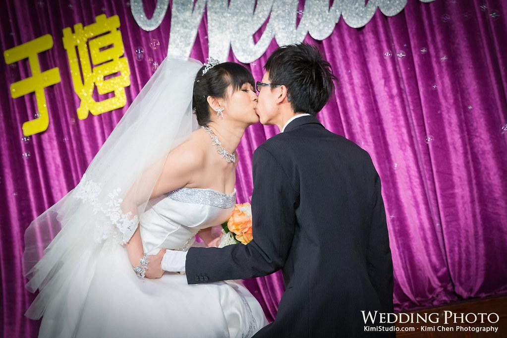2013.02.15 Wedding-205
