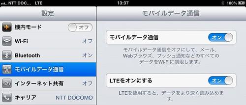 LTE Toggle