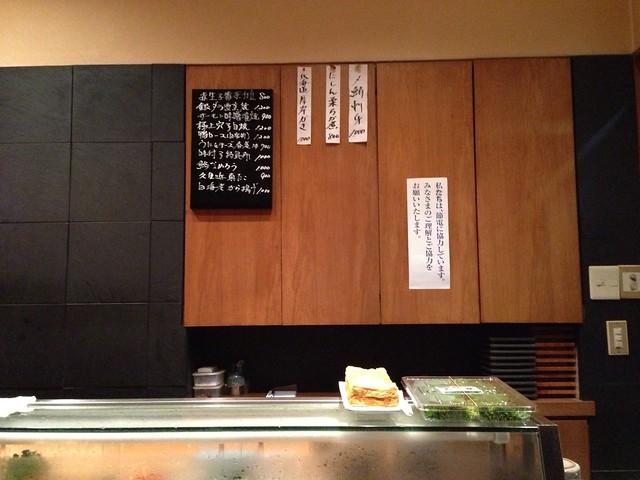 寿司屋にきた – View on Path.