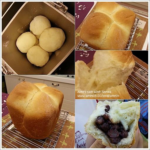 手撕蜜紅豆麵包