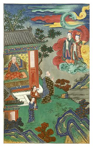 011-Vida y actividades de Shakyamuni Buda encarnado-1486-Biblioteca Digital Mundial