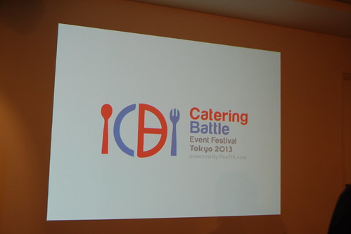 catering_20130425_075