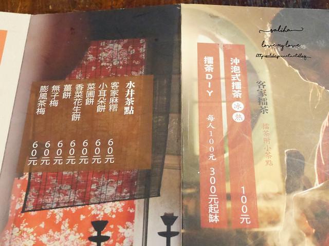 新竹景點推薦北埔老街擂茶 (36)