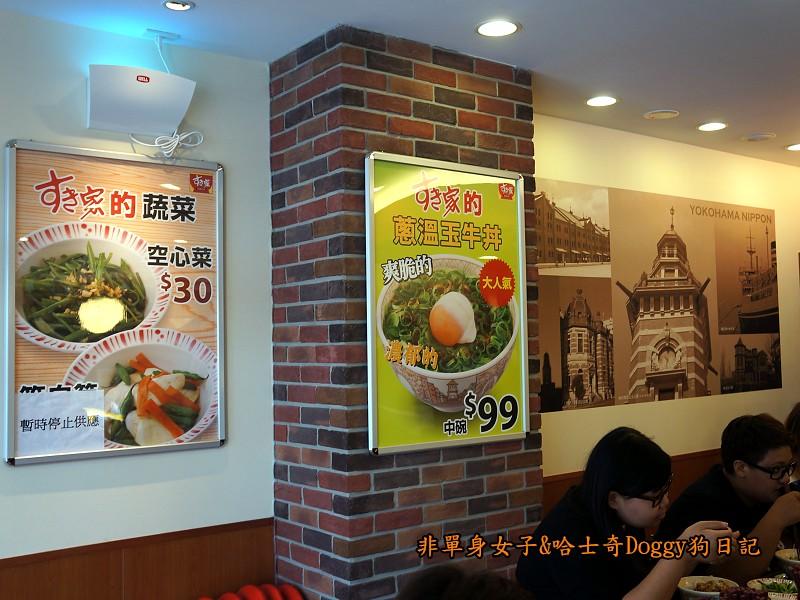 Sukiya日本牛丼咖哩飯10