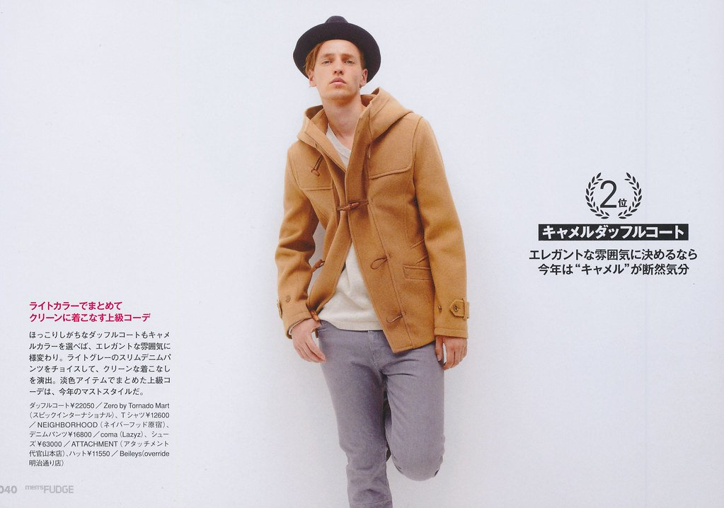 Rutger Derksen0230(men's FUDGE48_2012_12)