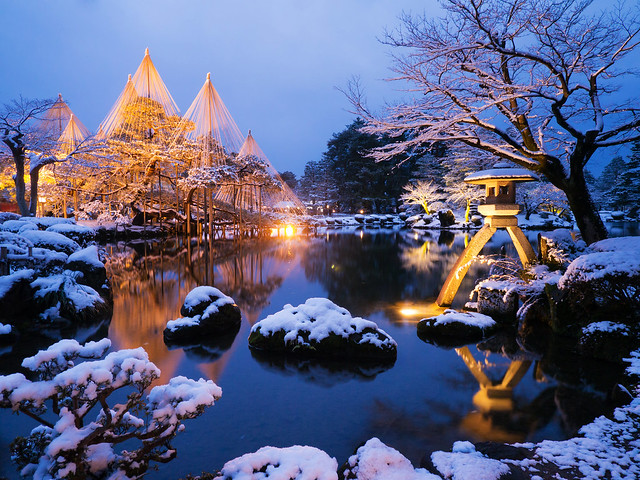 Ņ�六園ライトアップ Kenrokuen Lightup Flickr Photo Sharing