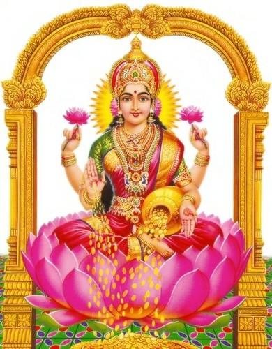 Ramapathyashtakam Prayer to Lord Vishnu who is the Consort of Lakshmi