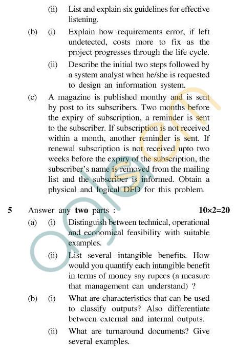 Uptu Mca Question Papers Mca 205 System Analysis Design Aglasem