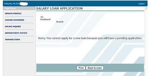 SSS Salary Loan - 1