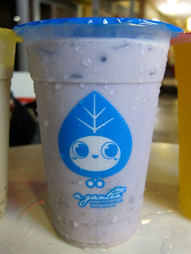 A Gantea Taro Milk Tea