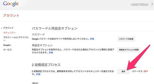 Photo:2013-03-10 0.35 のイメージ By:onetohihi