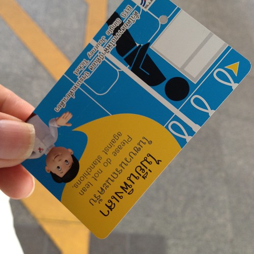 BTSのチケット by haruhiko_iyota