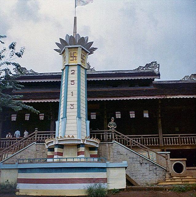 175[1] Khai Doan Pagoda in Ban Me Thuot - ngôi chùa nổi tiếng của BMT